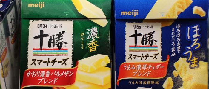 Y'a du fromage au Japon ?